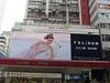 bilboard on Nathan Road