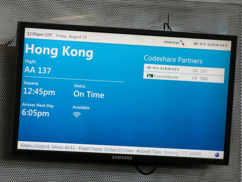 destination screen at DFW