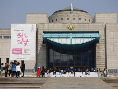 2014 Seoul, Korea (Gallery II)