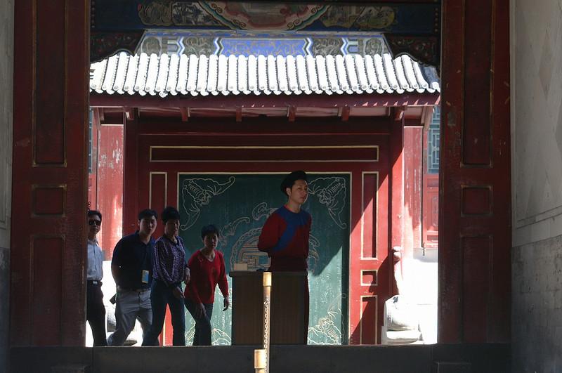 Beijing: Summer Palace