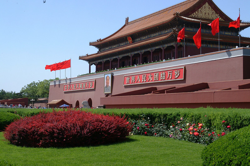 Tiananmen gate to the Forbidden City