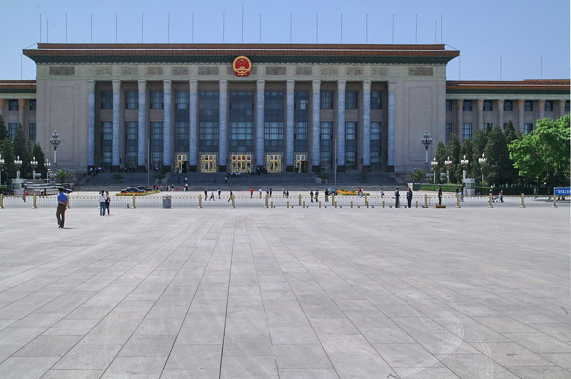 The Great Hall of the People  at the western edge of Tiananmen Square, Beijing, Republic of China, and is used for legislative and ceremonial activities; holds about 10,000 people!