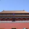 Tiananmen gate to the Forbidden City with