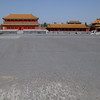 For almost five centuries, it served as the home of the Emperor and his household, and the ceremonial and political centre of Chinese government.
