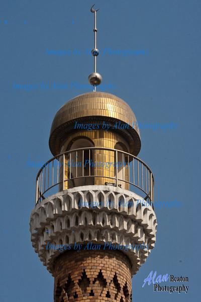 Urumqi Tower