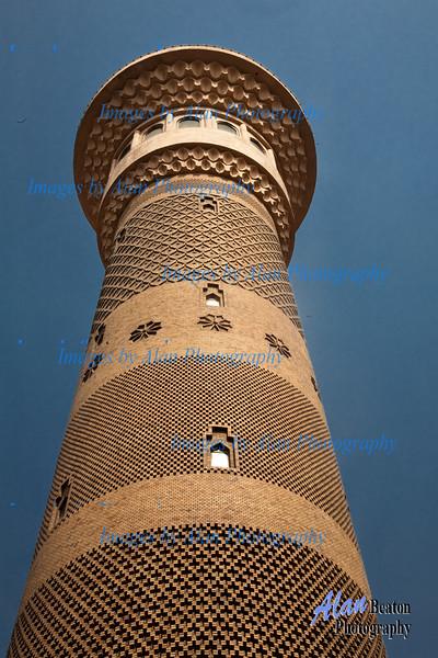 City Tower, Urumqi