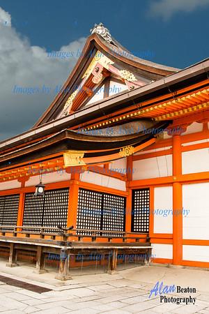 Main Hall, Yasaka Shrine, Kyoto
