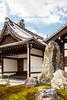 Temple of the Heavenly Dragon, Tenryuji, Kyoto