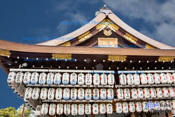 Pavilion at Yasaka Shrine, Kyoto