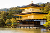 The Golden Pavilion, Kyoto
