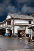 Bikan Historical Quarter, Kurashiki