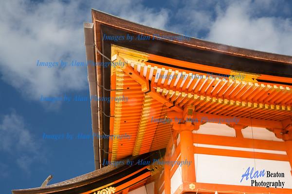 Roof of Main Hall of Yasaka Shrine, Kyoto
