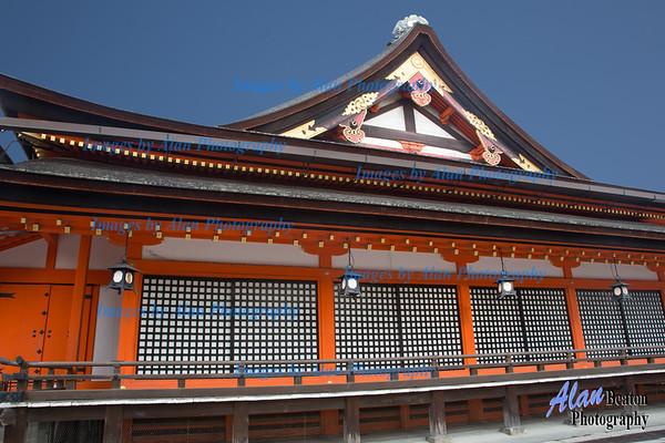 Main Hall, Yasaka Shrine, Kyoto, Japan