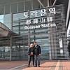 Dorsan station