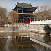 Pagoda, Urumqi
