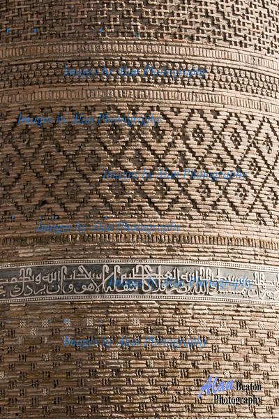 Base of Kalon Mosque Minaret, Bukhara, Uzbekistan