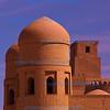 City Walls, Khiva
