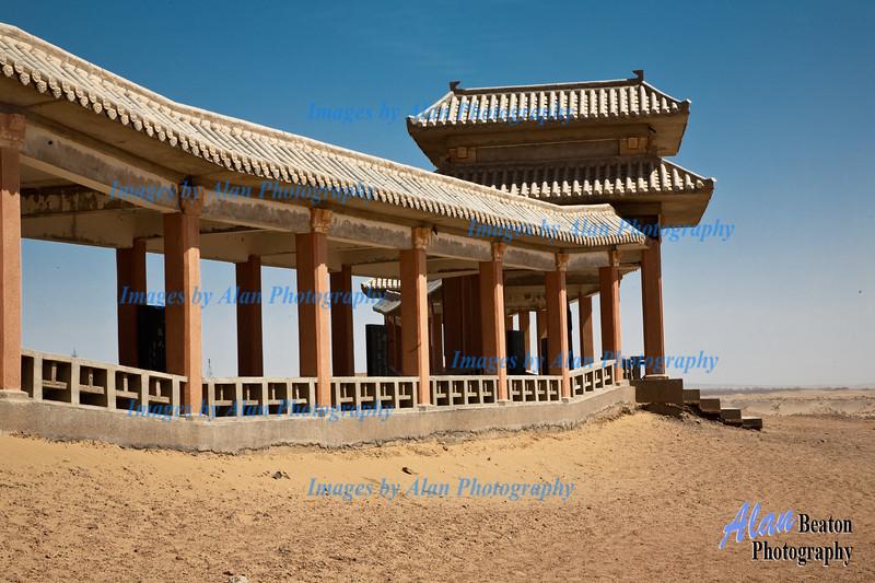 Yanguan Pass, Dunhuang