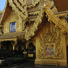 Wat Rong Khun (The White Temple) - believe it or not, this elaborate building is the bathroom!