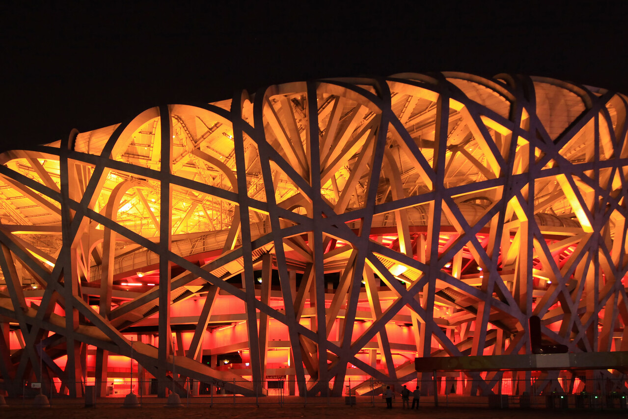 The Bird's Nest Stadium, Olympic Village, Beijing