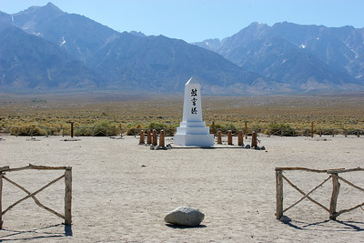 The Japanese Internment Camp system consisted of 10 camps, mostly in the western US, and they housed 110,000 inmates.  Over 2/3rd of them were US citizens, and consisted of whole families.  Manzanar imprisoned 11,070 people.