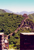 "A view of the Great Wall. The Great Wall is the world's longest man-made structure, stretching over a formidable 6,352 km (3,948 miles), from Shanhai Pass on the Bohai Sea in the east, at the limit between ""China proper"" and Manchuria (Northeast China), to Lop Nur in the southeastern portion of Xinjiang Uygur Autonomous Region. Along most of its arc, it roughly delineates the border between North China and Inner Mongolia."