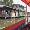 Thai Longtail boat on Bangkok Khlong Canal