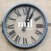 Old clock with roman numerals