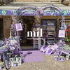 Lilac and Lavender shop in Sirmione