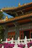 Po Lin Monastery, Lantau Island, Hong Kong.  October 2008