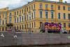 Saint Petersburg, Russia.  July 2016