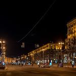 Weekend in Kyiv