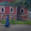 The Ortodox Priest. Uglish. Russia.