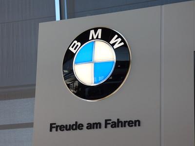 2015  BMW Welt Showroom , Munich, Germany
