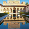 Reflecting pool, Alhambra, Granada