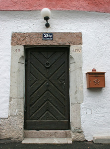 A house door dating back to 597 AD.
