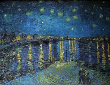 """""""La Nuit Etoilé"""", Van Gogh, 1888"""