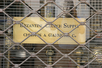 Now you know where to find your Byzantine Church supplies .....