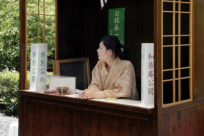 This lady was selling opportunities to have tea in the Nijo Castle Teahouse.