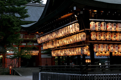 A shrine complex in the Gion district as evening darkness starts to fall.