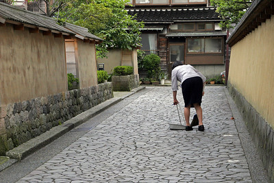 Nagamachi Samurai Quarter, Kanazawa.