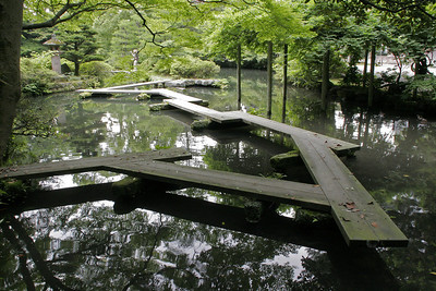 This garden was on the grounds of a temple in downtown Kanazawa.