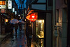 Another rainy night in Kyoto