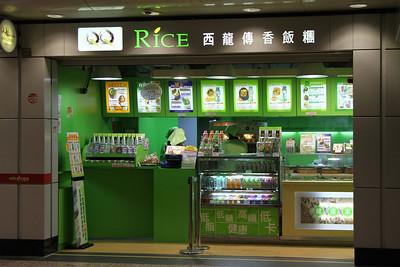 Got Rice?