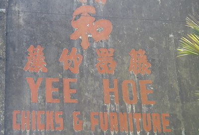 sign on the side of a building.... i have no idea.. but i couldn't home any furniture in my backpack.