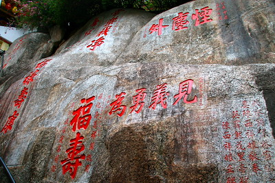 Inscriptions on a wall in the Temple on Penang Hill in Penang Malaysia