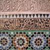 Zellij tiling, Ali ben Youssef Medersa