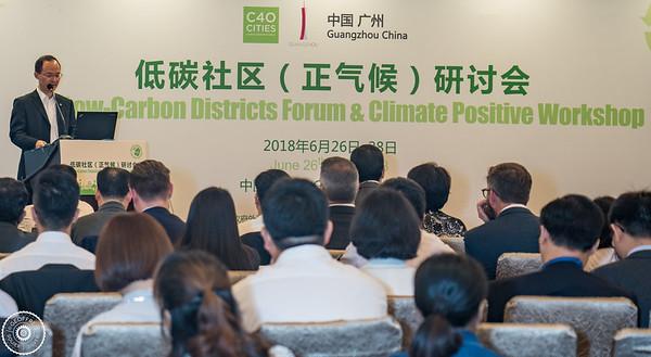 C40  Low Carbon Districts Forum & Climate Positive Workshop