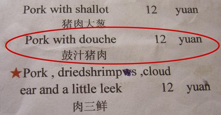 Chinglish Dumpling Menu - Qingdao, China