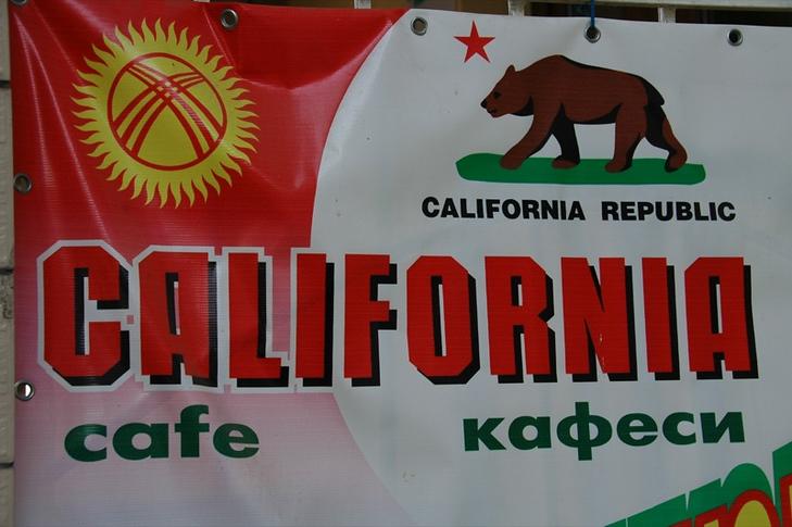 California Restaurant - Osh, Kyrgyzstan